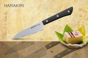 Samura Harakiri Овощной (SHR-0011B)