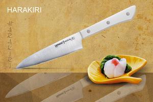 Samura Harakiri Универсальный (SHR-0021W)