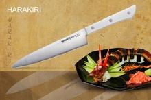 Samura Harakiri Универсальный (SHR-0023W)