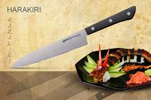Samura Harakiri Универсальный (SHR-0023B)