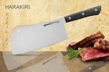 Samura Harakiri топорик кухонный (SHR-0040B)