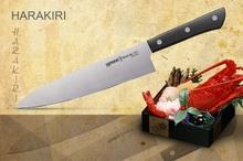 Samura Harakiri Шеф (SHR-0085B)