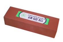 Камень водный #1000 Suehiro 100-K