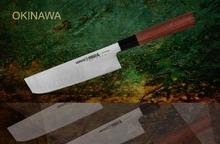Samura Okinawa Накири (SO-0174)