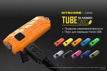 Nitecore Tube 2019 V2 Transparent
