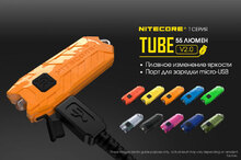 Nitecore Tube 2019 V2 Transparent
