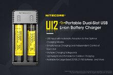 Зарядное устройство Nitecore UI2
