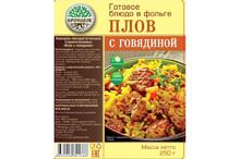 Готовое блюдо Плов с говядиной