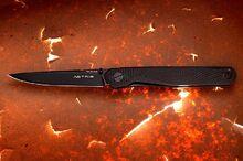 Mr. Blade Astris