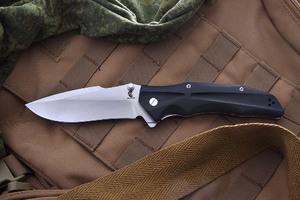Mr. Blade HT-2 SW