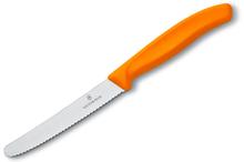 Кухонный нож Victorinox 6.7836.L119 для овощей