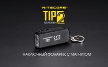 Nitecore TIP2