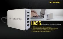 Зарядное устройство Nitecore UA55